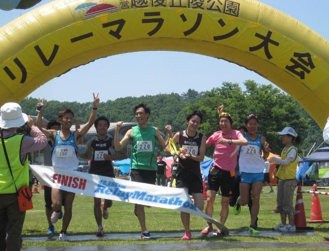 Relay Marathon!