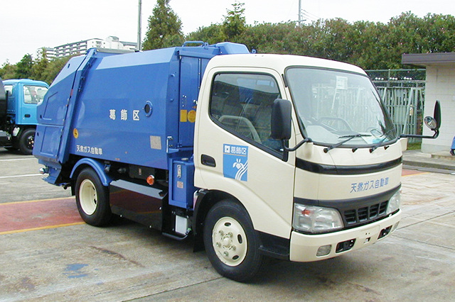 """Car Sales Training >> Various Japanese Unique Trucks 