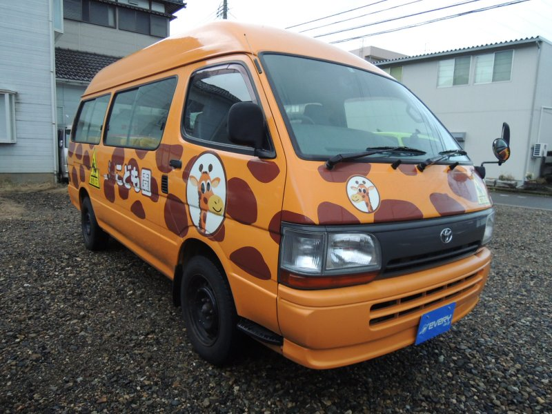 HIACE COMMUTER KINDERGARTEN