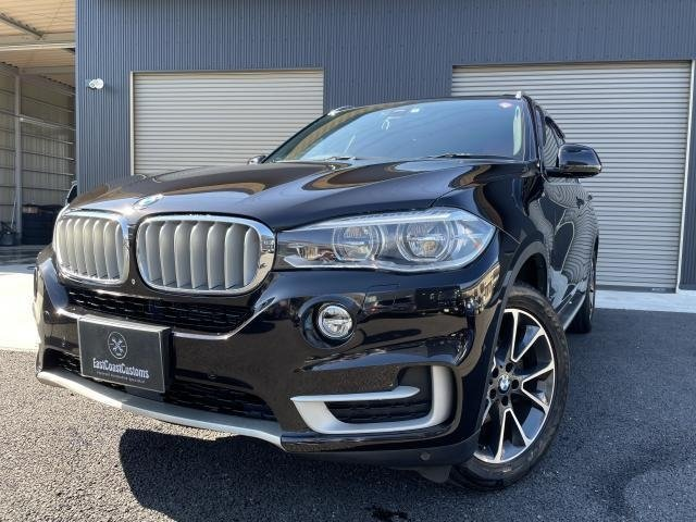 Used 2014 Bmw X5 Suv For Sale Every