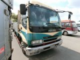 ISUZU FORWARD FLAT